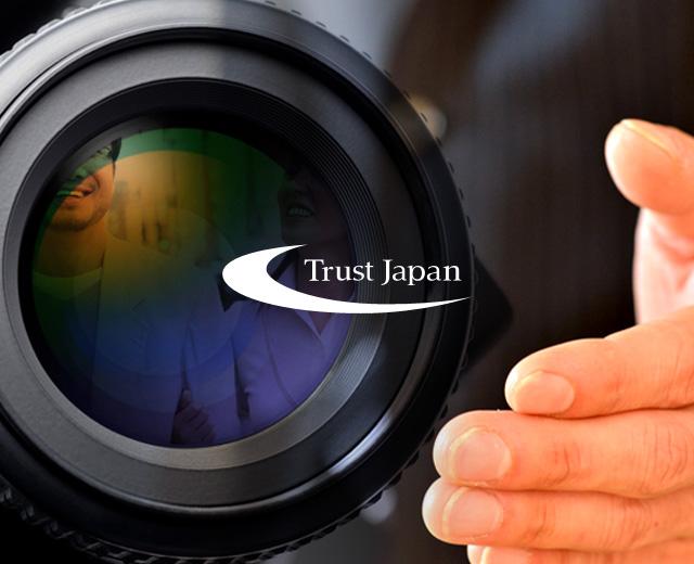 国内での探偵調査は勿論、海外各国の現地調査や外国人調査を専門とするトラストジャパン