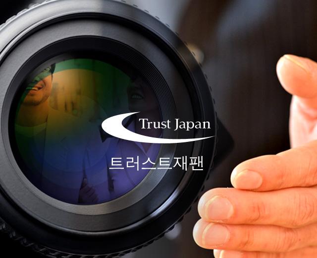 韓国語サイトの説明