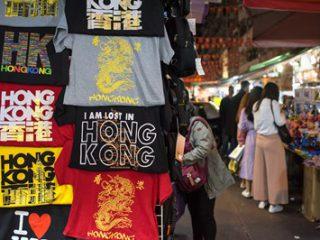 香港・探偵調査サイト