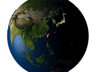 台湾・企業特殊調査サイト