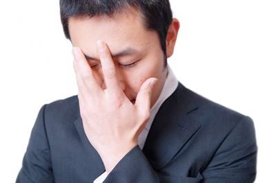 日本人詐欺師 居場所調査