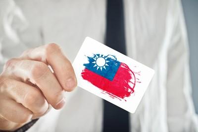 トラストジャパンによる台湾での信用調査