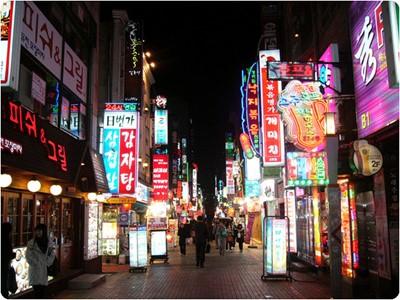 在日韓国人の調査