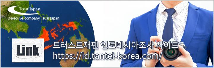 韓国語 インドネシア