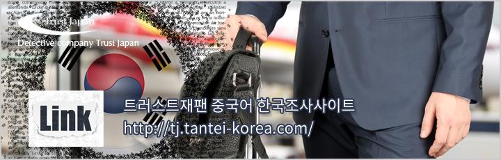 韓国語 オフィシャルサイト